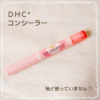 DHC - 数回使いました♡DHC コンシーラー