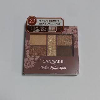 CANMAKE - キャンメイク   パーフェクトスタイリストアイズv