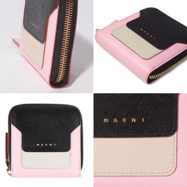 Marni(マルニ)の【最終お値下げ】MARNI マルニ 二つ折り コンパクト財布 レディースのファッション小物(財布)の商品写真
