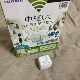 アイオーデータ(IODATA)の無線LAN 中継機 i-o data(PC周辺機器)