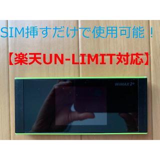 【楽天 UN-LIMIT対応】W05 緑 WiMAX2 Wi-Fi ルーター