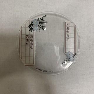カドカワショテン(角川書店)の文スト 缶デコカバー 57mm 福沢諭吉(キャラクターグッズ)