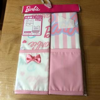 バービー(Barbie)の新品未使用*ベビー エプロン お食事エプロン 食事用 Barbie バービー(お食事エプロン)