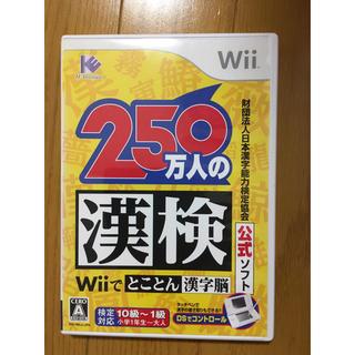 ウィー(Wii)の財団法人日本漢字能力検定協会公認 漢検Wii 〜漢字王決定戦〜(家庭用ゲームソフト)