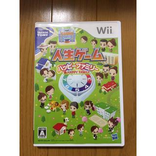 ウィー(Wii)のwii  人生ゲーム ハッピーファミリー(家庭用ゲームソフト)
