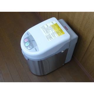 【新品】日立(HITACHI) 家庭用乾燥式生ゴミ処理機 ECO-V30(生ごみ処理機)