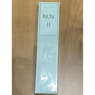 ノブ(NOV)のNOVll モイスチュアクリーム 保湿クリーム(フェイスクリーム)