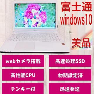 富士通 - 富士通 ノートパソコン corei3 第4世代 起動 スムーズ webカメラ