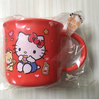 サンリオ(サンリオ)の[新品 未開封]  キティ  コップ(マグカップ)