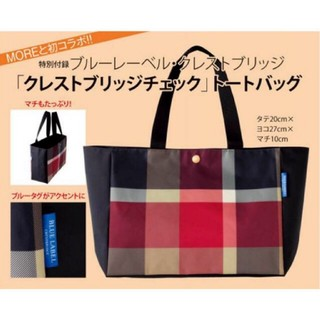 BURBERRY BLUE LABEL - MORE 11月号♡BLUE LABEL CRESTBRIDGE /トートバッグ