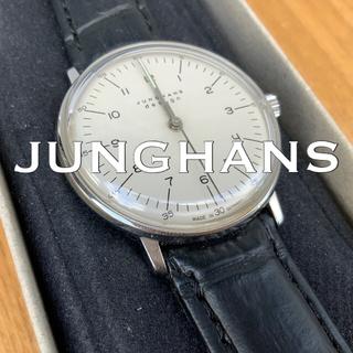 ユンハンス(JUNGHANS)のJUNGHANS MAX BILL 34mm 機械式/ 箱付き(腕時計(アナログ))