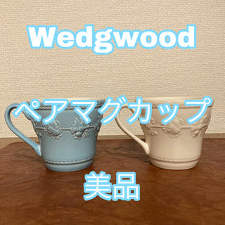 WEDGWOOD - Wedgwood ペアマグカップ 美品