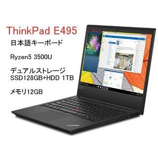 Lenovo - ThinkPad E495 SSD128GB HDD1TB メモリ12GB