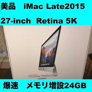 Apple - iMac 27inch 5K メモリ24GB Late2015 A1419