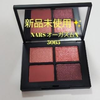 NARS - NARS✨orgasmX アイシャドウ クワッド 5065