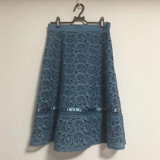 Apuweiser-riche - ブルーレーススカート