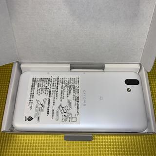 フジツウ(富士通)の値下可 ロック解除済arrows U ホワイト 32 GB Softbank5(スマートフォン本体)