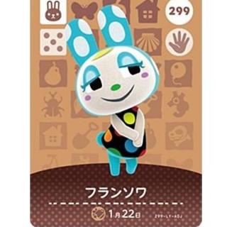 Nintendo Switch - あつまれどうぶつの森 amiiboカード フランソワ
