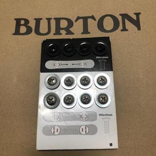 バートン(BURTON)のBURTON M6×16mm 8本 M6×13mm 4本 ネジ(バインディング)
