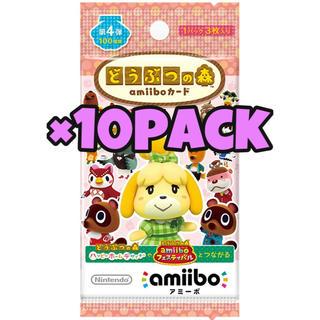 ニンテンドースイッチ(Nintendo Switch)の【新品未開封】どうぶつの森 amiiboカード 第4弾 10パック アミーボ(Box/デッキ/パック)
