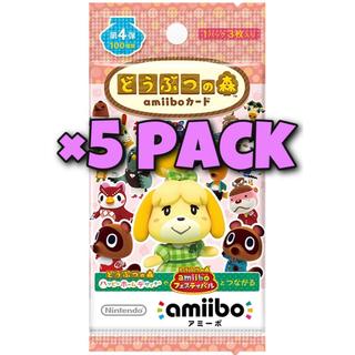 ニンテンドースイッチ(Nintendo Switch)の【新品未開封】どうぶつの森 amiiboカード 第4弾 5パック アミーボ(カード)