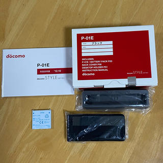 Panasonic - docomo P-01E ブラック ドコモ ガラケー