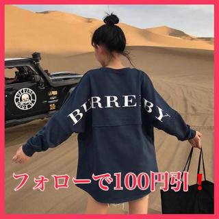 大人気 ビッグトレーナー ロンT 韓国ファッション オルチャン ストリート 秋