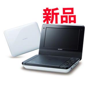 ソニー(SONY)の【新品】ソニー ポータブルDVDプレーヤー DVP-FX780 ホワイト色(DVDプレーヤー)