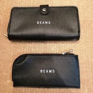 ビームス(BEAMS)のBEAMS 財布セット(長財布)