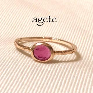 agete - 【アガット】ルビー*9号*スキニーストーンリング*イエローゴールド
