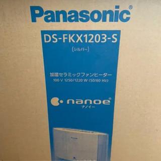 Panasonic - パナソニック加湿セラミックファンヒーター