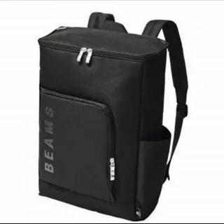 BEAMS - BEAMSボックス型バックパック smart12月号付録