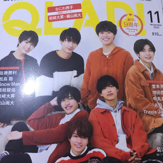 ジャニーズジュニア(ジャニーズJr.)のQLAP! (クラップ) 2020年 11月号(音楽/芸能)