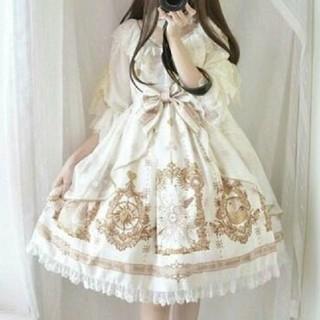 魔法少女の変身ドレスー白の姫君ー【1393】