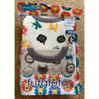 フタフタ(futafuta)の新品未使用 futafuta 男の子 肌着 長袖シャツ 2枚組 100cm(下着)