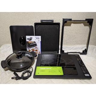 パナソニック(Panasonic)のIHホットプレート KZ-HP2100(ホットプレート)