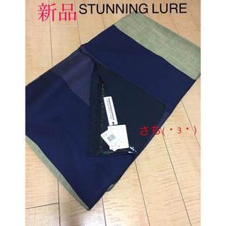 スタニングルアー(STUNNING LURE)のSTUNNING LURE♡大判ストール♡ショール♡マフラー(マフラー/ショール)