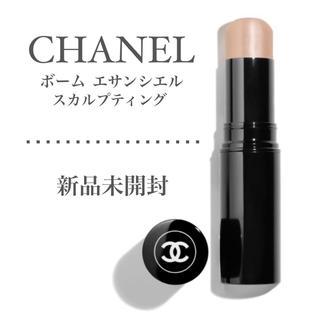 CHANEL - 【新品未開封】シャネル CHANEL ボームエサンシエル スカルプティング 8g
