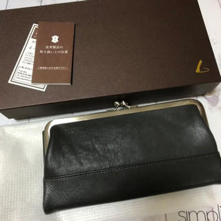 ツチヤカバンセイゾウジョ(土屋鞄製造所)の土屋鞄2018クリスマス限定財布 チムニーグレー (財布)