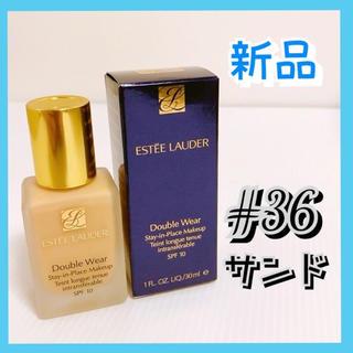Estee Lauder - ★新品★エスティローダー ダブルウェア メークアップ  #36  サンド