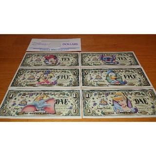 ディズニー(Disney)のディズニーダラー  2005年版  6枚セット(貨幣)