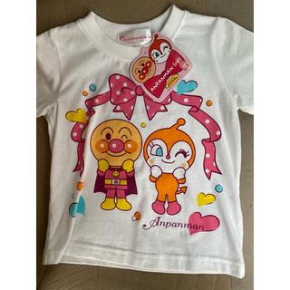 フタフタ(futafuta)のアンパンマン Tシャツ 新品 80(Tシャツ)