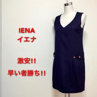 IENA - IENA イエナ✨おしゃれな ジャンパー スカート✨
