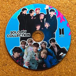 ボウダンショウネンダン(防弾少年団(BTS))の【BTS】2020 SOLO PV(アイドル)