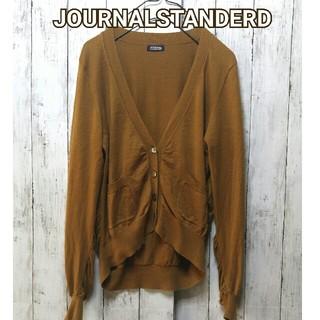 ジャーナルスタンダード(JOURNAL STANDARD)の☆ ジャーナルスタンダード ニット カーディガン 茶 ブラウン ☆(カーディガン)