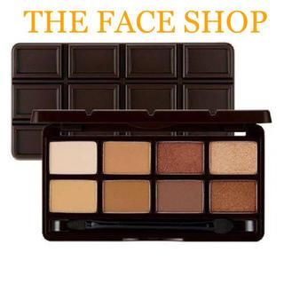THE FACE SHOP - ★1点限り★ THE FACE SHOP チョコモノポップアイシャドウ 01