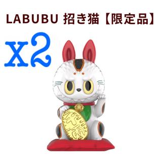 メディコムトイ(MEDICOM TOY)の【限定品】 LABUBU 招き猫 2個(その他)