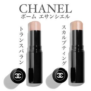 CHANEL - 【新品未開封】シャネル CHANEL ボーム エサンシエル 2色セット