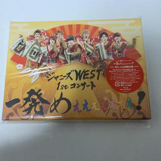 ジャニーズWEST - 一発めぇぇぇぇぇぇぇ! 初回盤Blu-ray