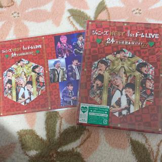 ジャニーズWEST - 特典付き 24から感謝届けます 初回盤 Blu-ray